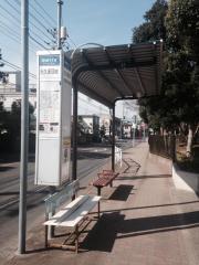 「大久保団地」バス停留所