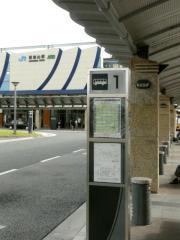 「福知山駅」バス停留所