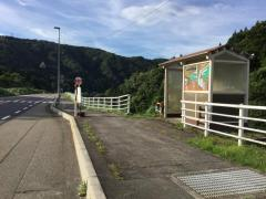 「片掛」バス停留所