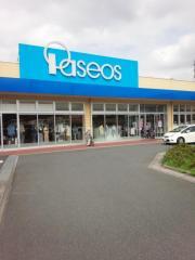 パシオス嵐山バイパス店