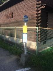 「倉谷」バス停留所