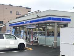 ローソン 福井大島町店