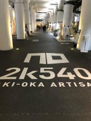 2k540AKI-OKA ARTISAN