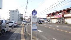 「運動公園口」バス停留所
