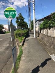「大倉うぐいす台」バス停留所