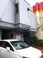 タナベ動物病院