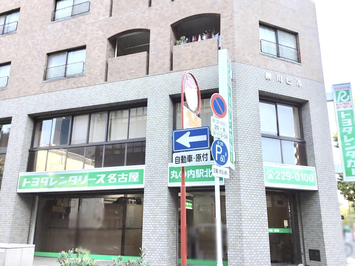 トヨタレンタリース名古屋丸の内駅北店で撮影しました