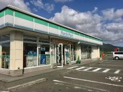 ファミリーマート 小浜東市場店