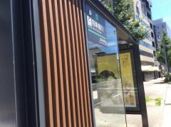「四条堀川」バス停留所