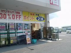 ウエルシア 下妻新千代川店