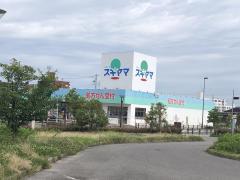 ドラッグスギヤマ豊田浄水店