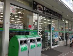 ファミリーマート 塚本祇園東山店