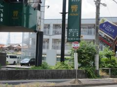 「原山」バス停留所