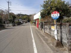 「法ケ岳」バス停留所
