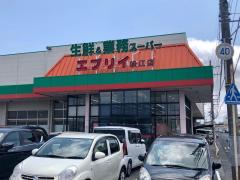 業務スーパー FC朝日町店
