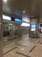電鉄富山駅ビルエスタ