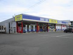 ゲオ鯵ヶ沢店