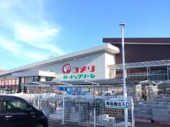 コメリハード&グリーン 栄町安食台店