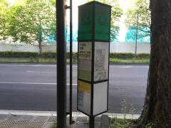 「JR東日本前」バス停留所