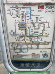 「寝屋川団地口」バス停留所