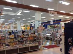 宮脇書店 イオン名護店
