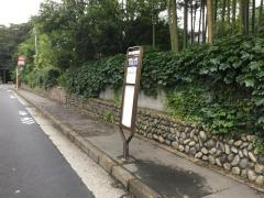 「谷保天神」バス停留所