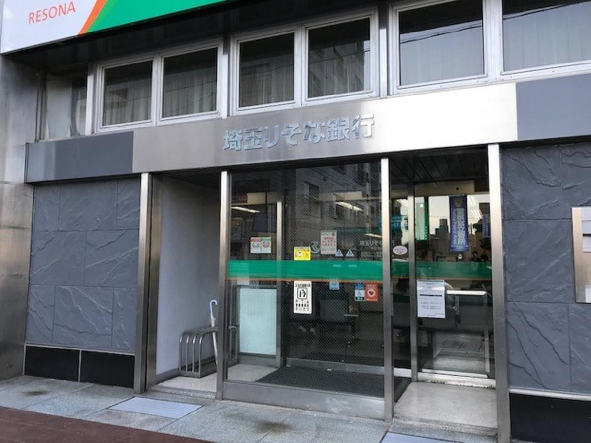 りそな 銀行 支店 埼玉 本庄