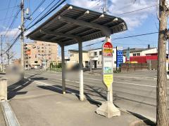 「厚別西2条3丁目」バス停留所