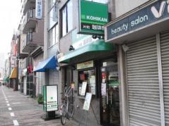 珈琲館 片町店