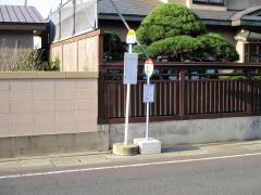 「淀町」バス停留所