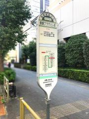 「健康プラザとしま」バス停留所