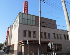東海東京証券株式会社 新瑞橋支店