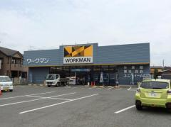 ワークマン 相模原田名店