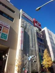 SMBC日興証券株式会社 中野支店