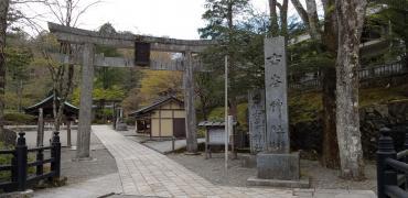 古峯神社(天狗神社)