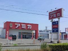 アミカ滋賀守山店