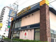 平和書店TSUTAYA堅田店