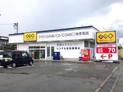 ゲオ富山布瀬店