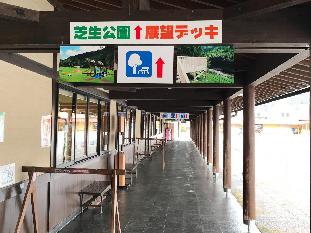 飯高駅です。