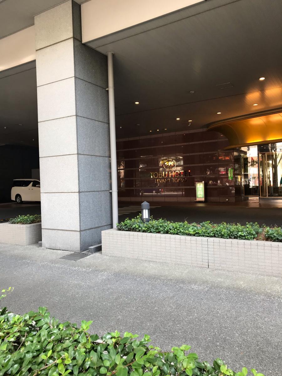 レバント 東京 ホテル 東武