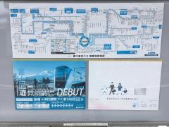 「御殿場駅」バス停留所