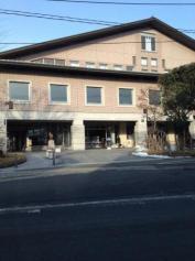 山形県生涯学習センター遊学館