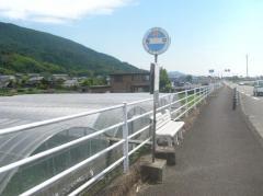 「岡中」バス停留所