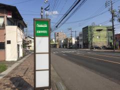 「加納神明町」バス停留所