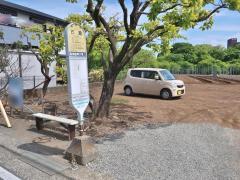 「石倉」バス停留所