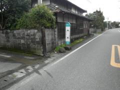 「惟重」バス停留所