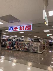 西松屋 セリオ西神南店