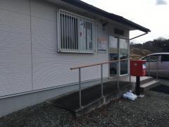 和木沢簡易郵便局