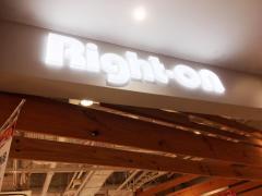 ライトオン イオンモールKYOTO店