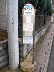「東渡戸信号」バス停留所